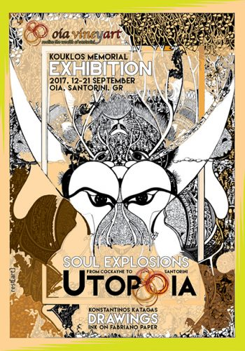 POSTER_skitsa_kokat_santorini_utopia_05web1