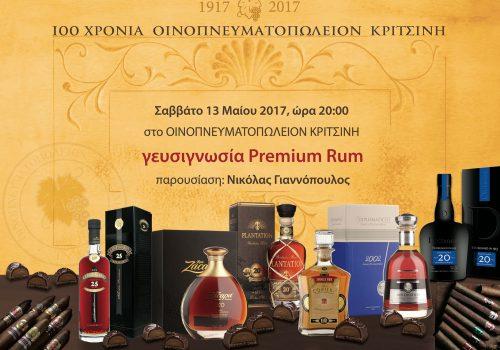 Afissa Rum 2017 Web
